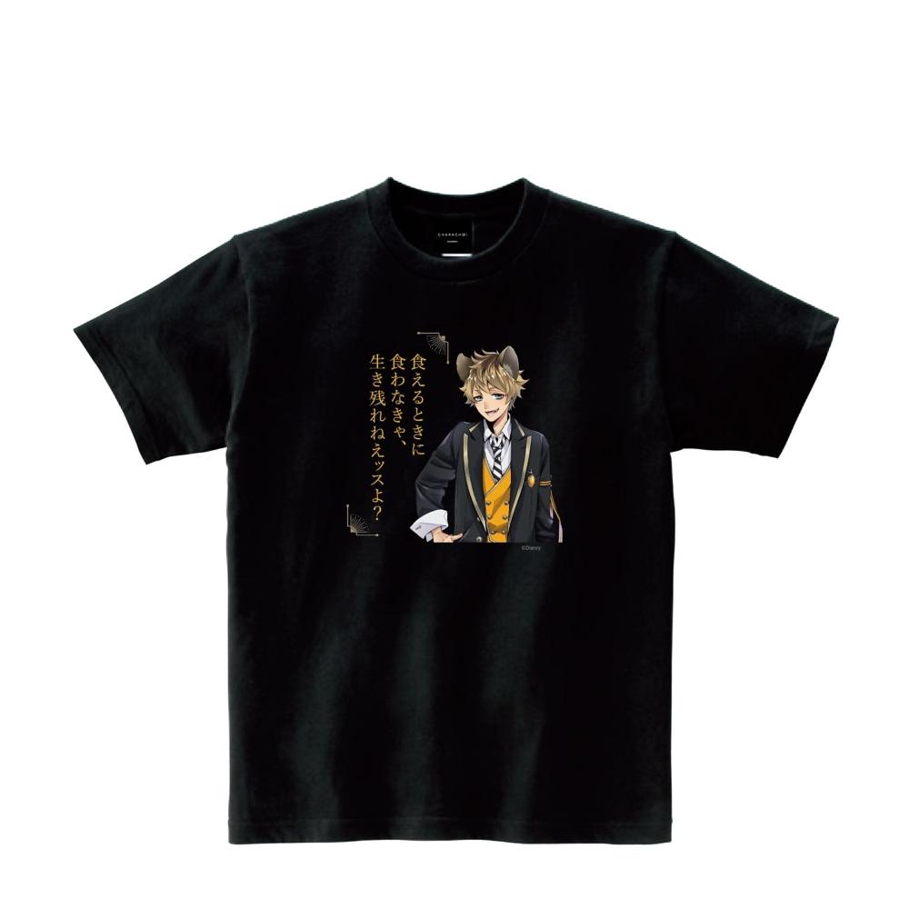 【キャラチョイ】ツイステ/ラギー&セリフ/Tシャツ