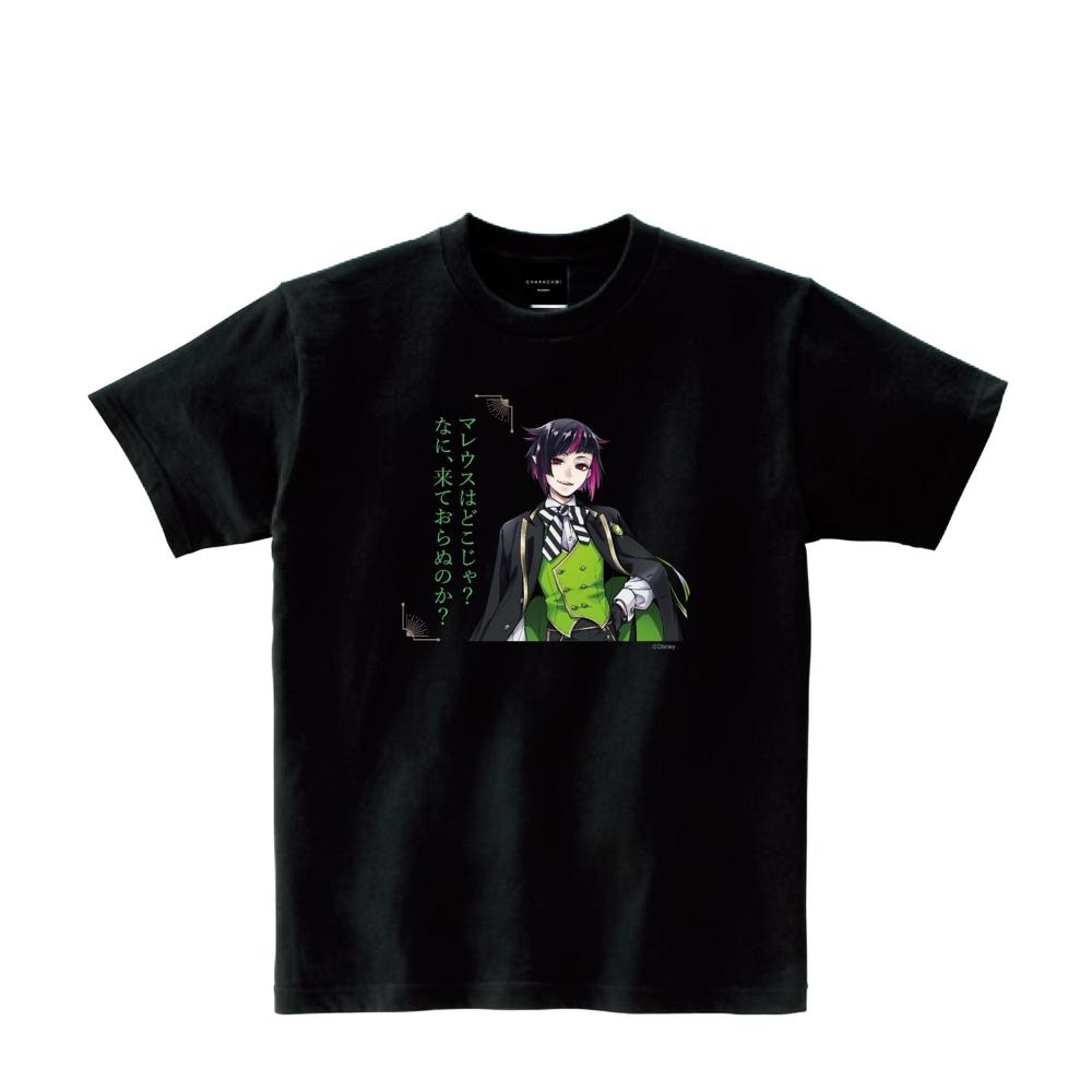 【キャラチョイ】ツイステ/リリア&セリフ/Tシャツ