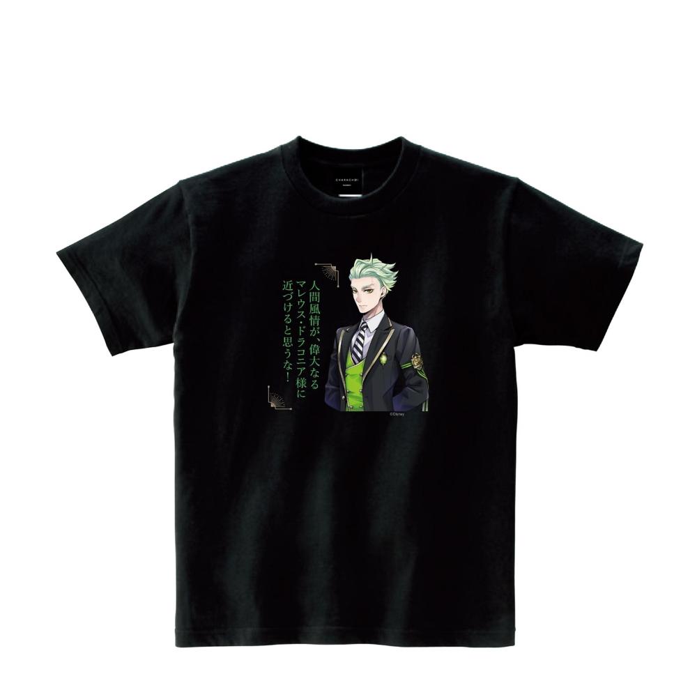 【キャラチョイ】ツイステ/セベク&セリフ/Tシャツ