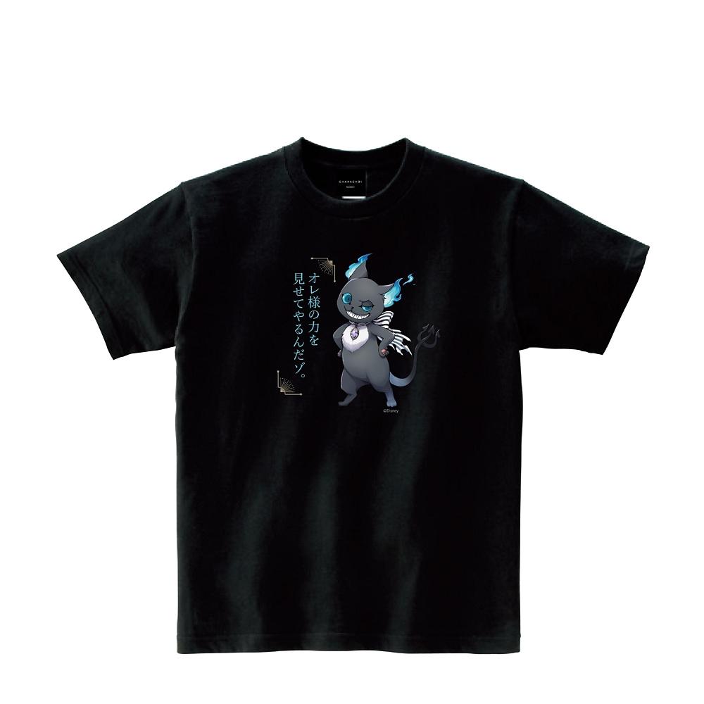 CHTW001TA/ツイステ/グリム/セリフTシャツ(ブラック)