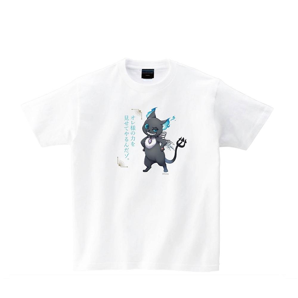 CHTW001TA/ツイステ/グリム/セリフTシャツ(ホワイト)