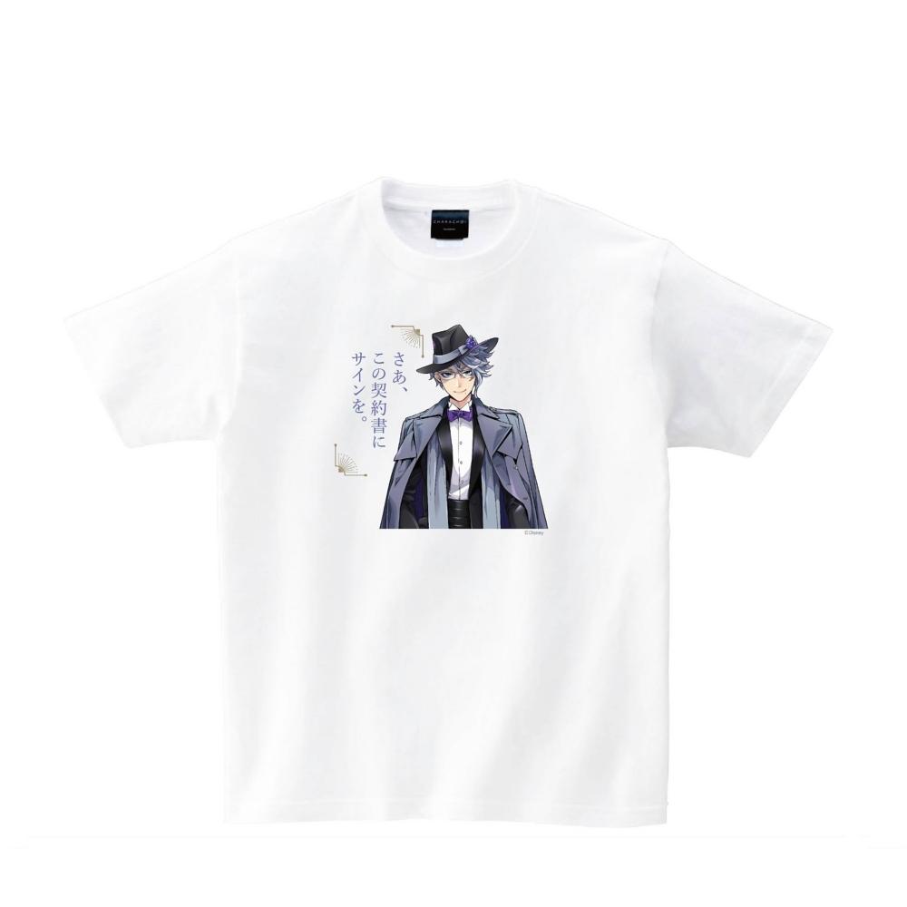 【キャラチョイ】ツイステ/アズール/セリフTシャツ(ホワイト)