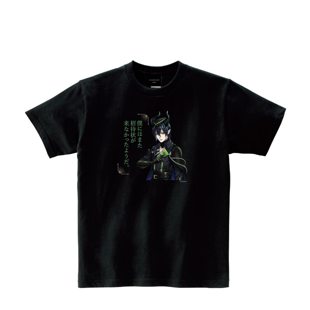CHTW008TA/ツイステ/マレウス/セリフTシャツ(ブラック)