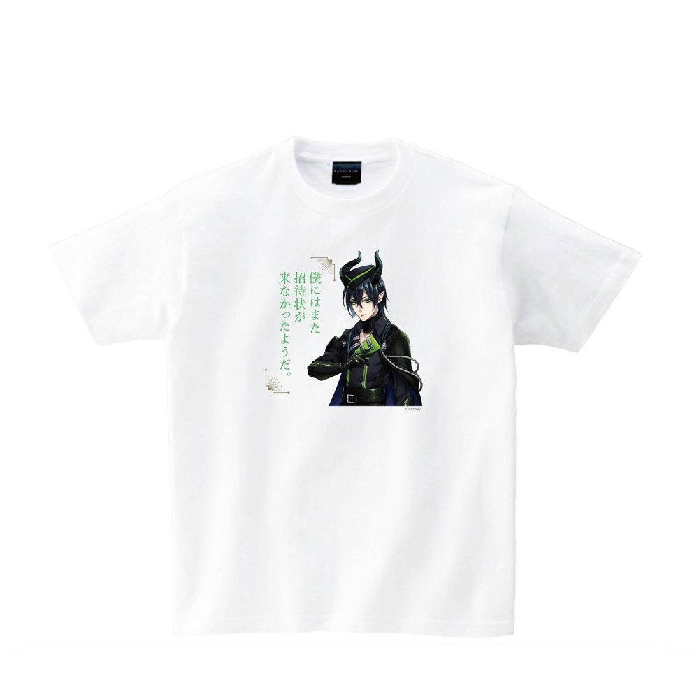 【キャラチョイ】ツイステ/マレウス/セリフTシャツ(ホワイト)