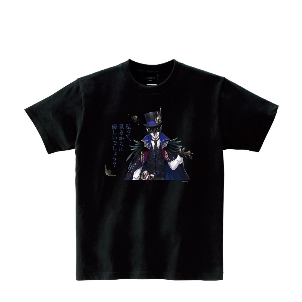 【キャラチョイ】ツイステ/ディア・クロウリー&セリフ/Tシャツ