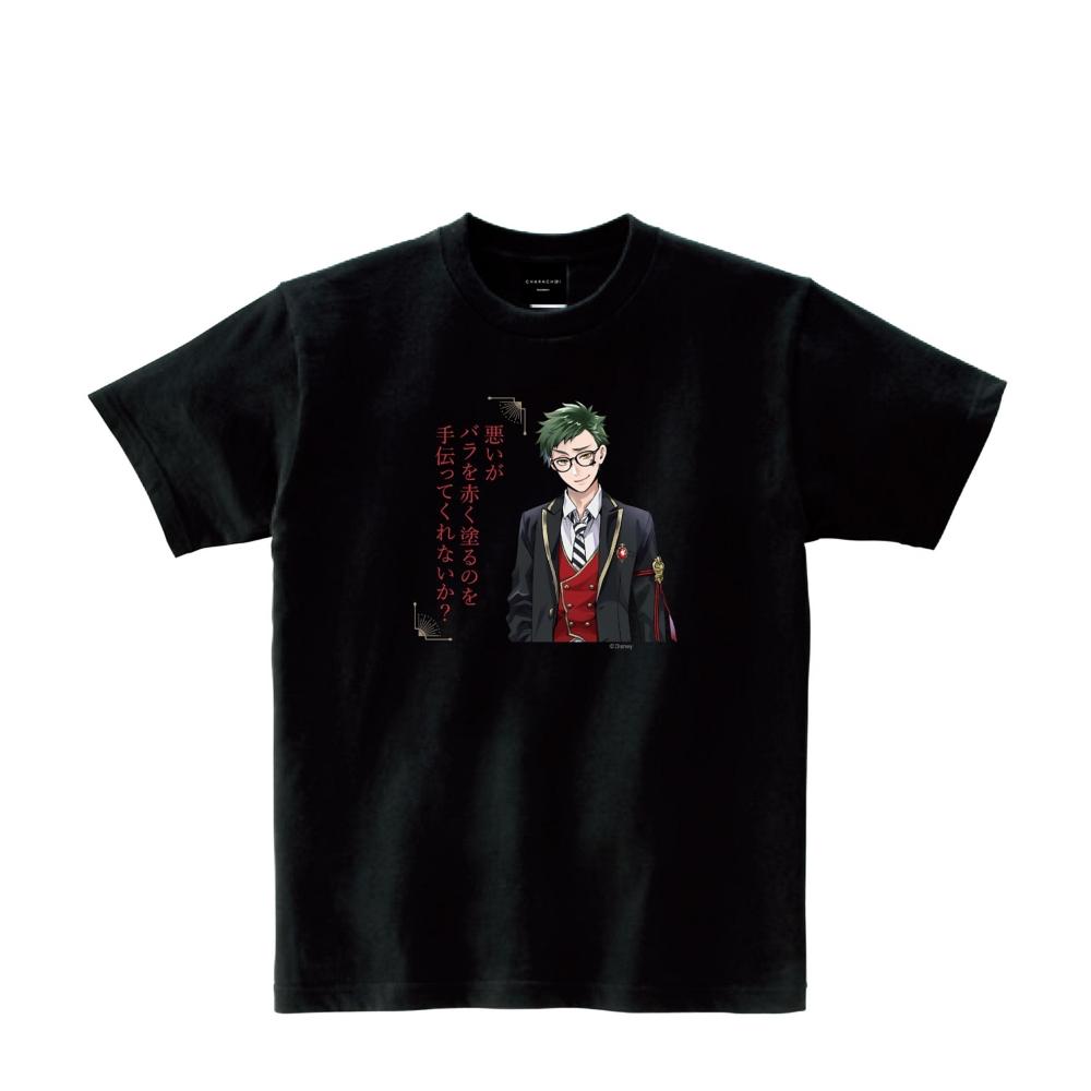 【キャラチョイ】ツイステ/トレイ&セリフ/Tシャツ