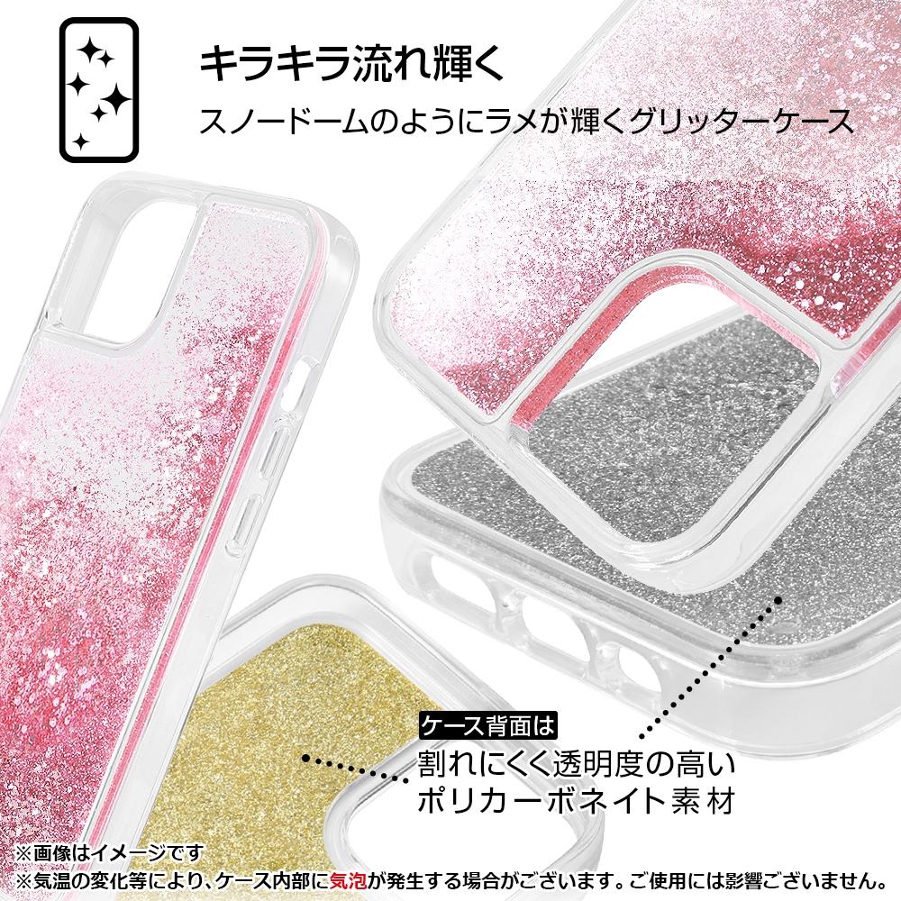 『ディズニーキャラクター』/ラメ グリッターケース/宝石【受注生産】