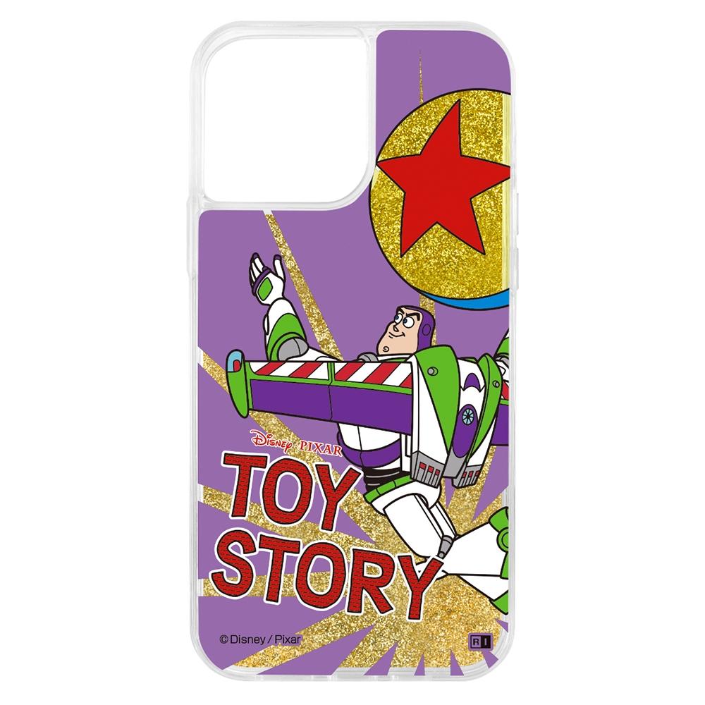 『ディズニー・ピクサーキャラクター』/ラメ グリッターケース/バズ・ライトイヤー【受注生産】