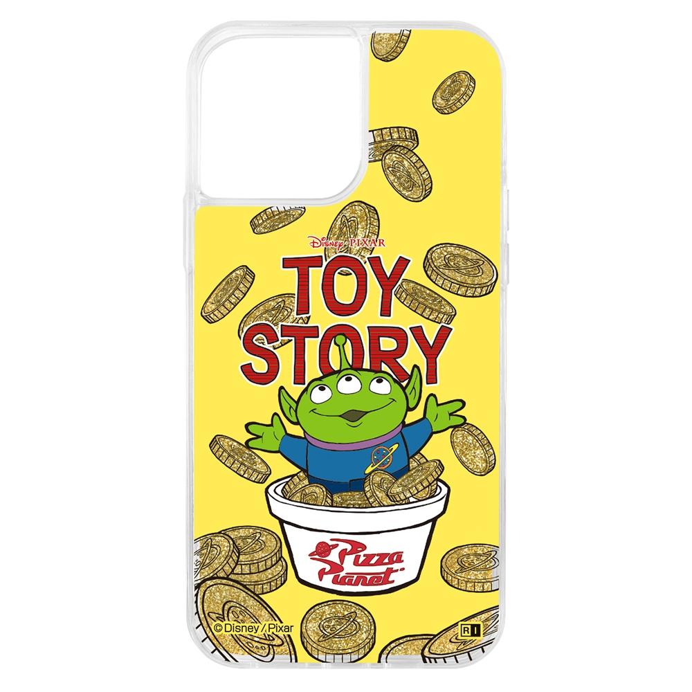 『ディズニー・ピクサーキャラクター』/ラメ グリッターケース/エイリアン【受注生産】