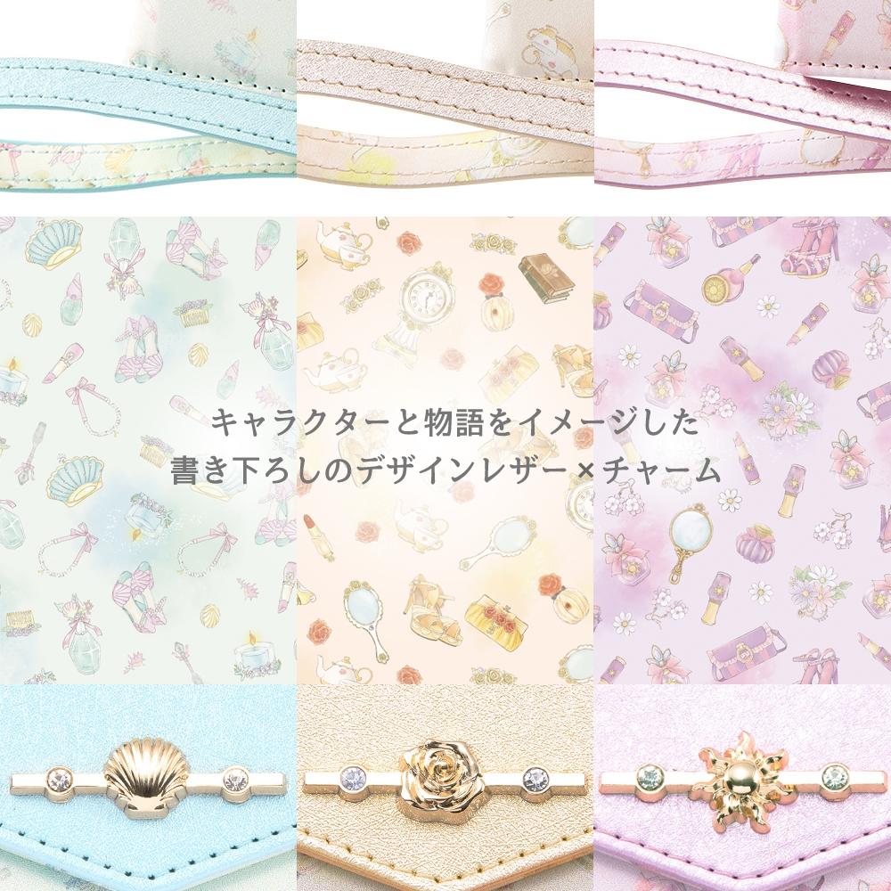 『ディズニーキャラクタープリンセス』/手帳型レザーケース Collet チャーム+ストラップ付/『ベル』