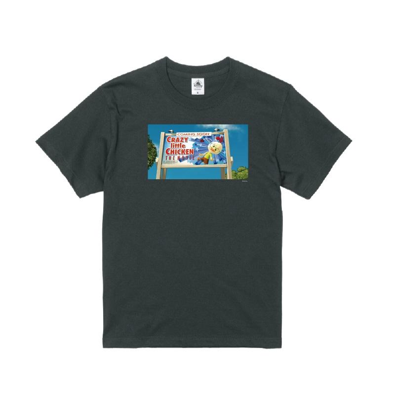 【D-Made】Tシャツ 映画 『チキン・リトル』 チキン・リトル