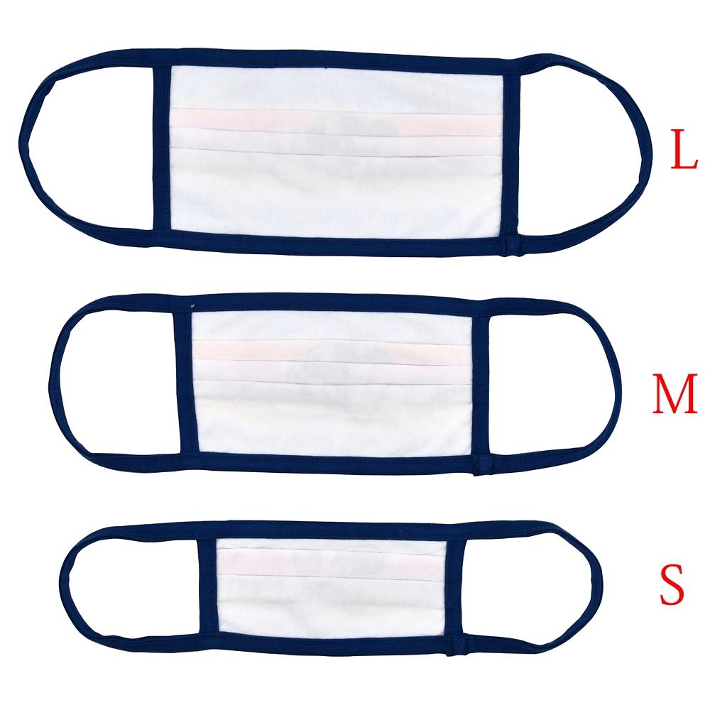 ミッキー 家庭用布マスク 4枚セット