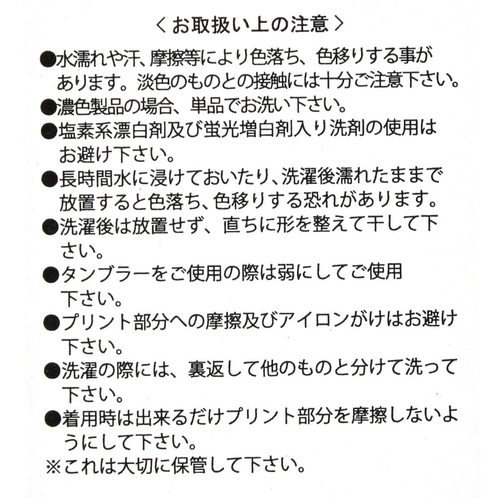 マーベル ファルコン&ウィンター・ソルジャー 半袖Tシャツ
