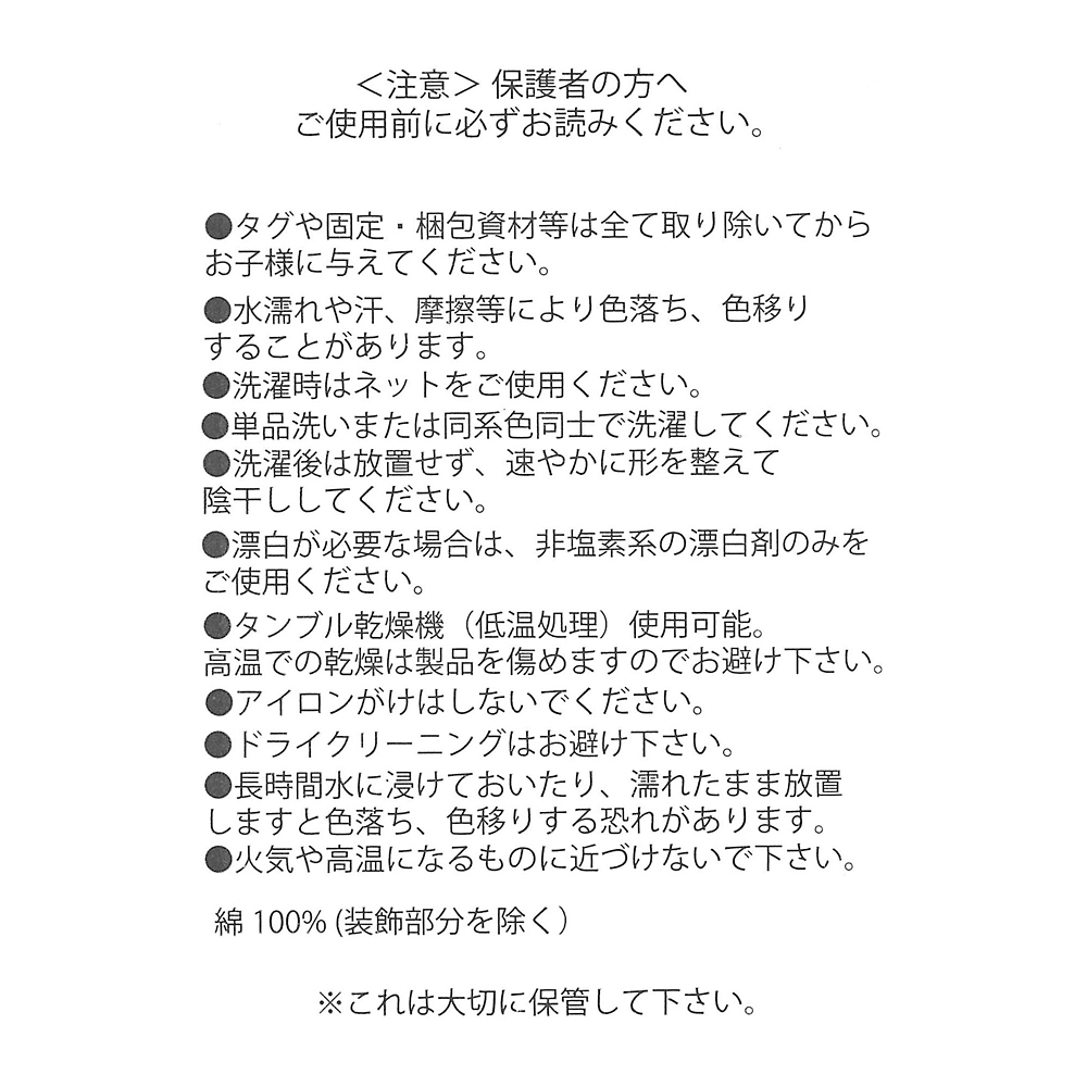 101匹わんちゃん ロンパース グレードット Disney baby