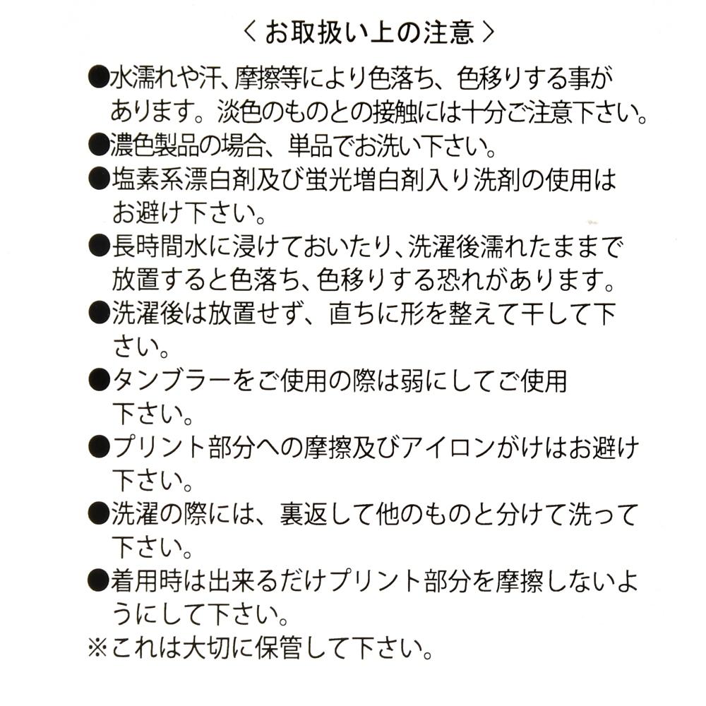 【送料無料】ミッキー ショートパンツ アイコン&スター