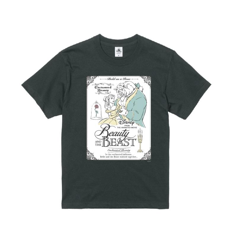 【D-Made】Tシャツ 美女と野獣
