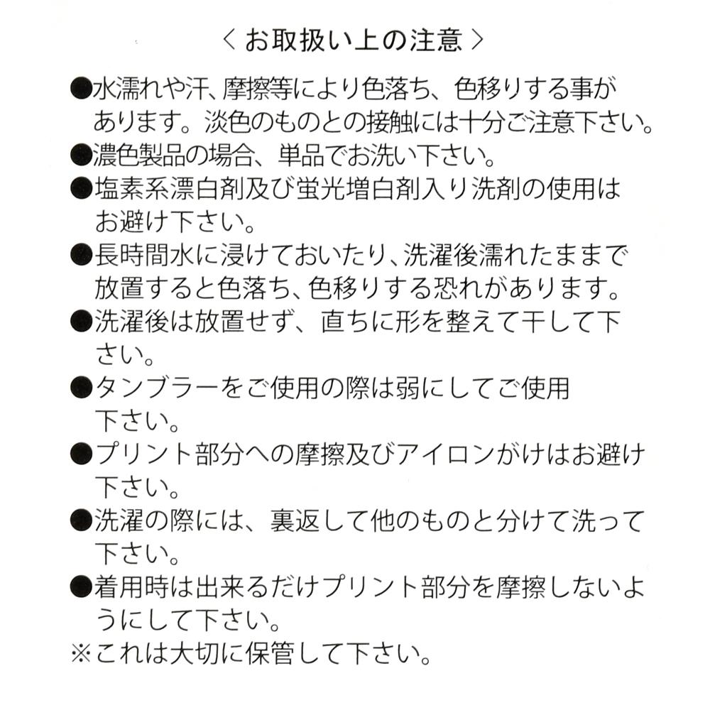 【Spirit Jersey】スター・ウォーズ 長袖Tシャツ フォントキャラクター