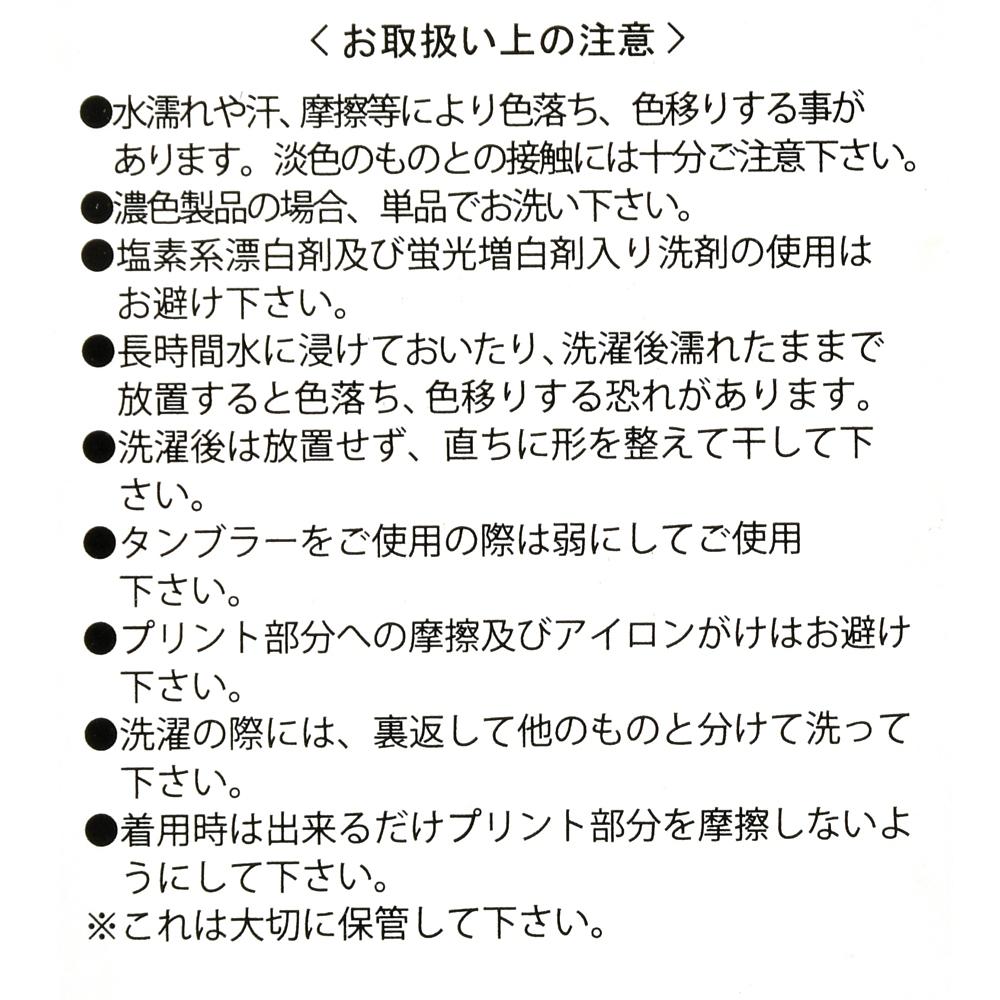 Mr.インクレディブル 半袖Tシャツ INCREDIBLE DAD インクレディブル・ファミリー