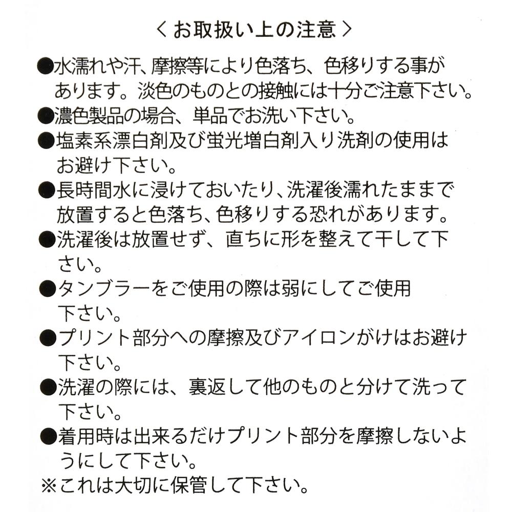イラスティガール 半袖Tシャツ INCREDIBLE MOM インクレディブル・ファミリー