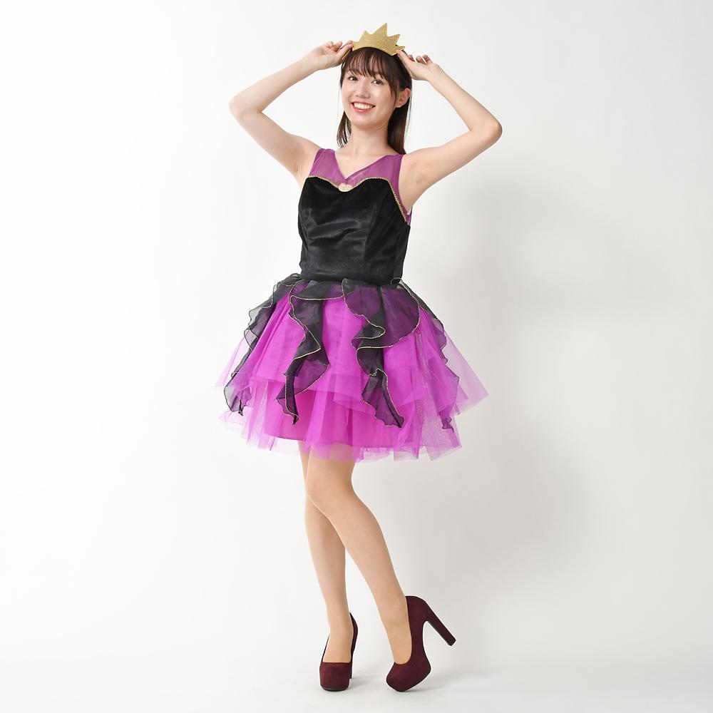 アースラ コスチューム ヘッドドレス付き
